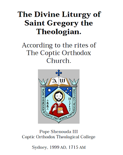 The Divine Liturgy of Saint Gregory